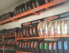 24小时救援轮胎修理换胎补胎轮毂更换等服务