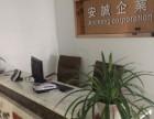 济南天桥区代办个体营业执照