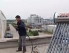 楚市太阳能维修服务中心 太阳能漏水维修 水温不热维修
