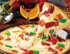佩菲克特披萨加盟 西餐 投资金额 1万元以下
