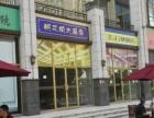 茶园10万人公租房永辉超市门面,70平方 155万