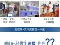 堡德伦智能门锁加盟 十大品牌指纹锁厂家