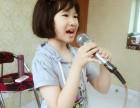 罗湖儿童声乐班与成年人的K歌班怎么能一样 罗湖学唱歌