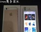 iPhone6splus直降800元