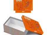 青岛厂家直销包装盒 设计包装盒 食品和 快递盒 印刷欢迎选购