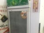 立式冷藏柜便宜卖