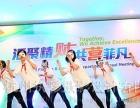 晋城大型会议、活动、晚会拍摄,宣传片