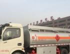 金昌5吨油罐车上户不上户的现车来电价格更优惠