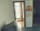 滨海龙城2室简装干净整洁能洗澡做饭700每月