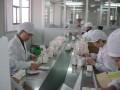 化妆品工厂精油低价代加工ODM加工