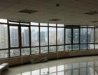 大十字华亿大厦纯写字楼240平中装可公司