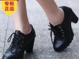 2014春季新款正品女鞋真皮粗跟高跟女单鞋防水台系带深口鞋女皮鞋
