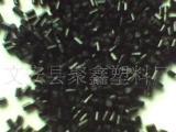 供应专业生产优质黑色环保ABS塑料颗粒¶
