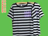 女装新款莫代尔条纹cost字母印花短袖弧形下摆圆领普通款T恤衫