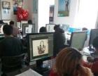 方舟电脑职业培训平面设计 室内设计 会计 淘宝阿里电商