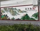 廊坊安次墻體彩繪 新農村粉刷, 墻體廣告粉刷