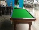 美式黑八台球桌维修 英美式台球桌厂家 江门 肇庆 阳江