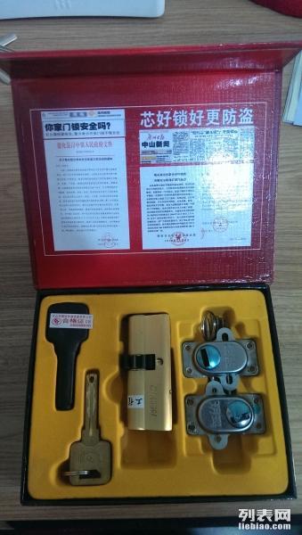 110联动开锁换锁 专业正规 0412-6626110