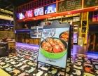 上海胖哥俩肉蟹煲加盟费多少