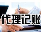 安庆公司注册在哪里办理