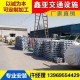 西藏省阿里地区高速护栏板横隔梁生产厂家 鑫亚交通