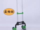 铝合金折叠行李拖车 便捷式行李车 全橙色手推车 手拉车 购物车