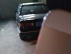 大众桑塔纳轿车