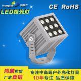 江门鸿麟 方形9W LED户外景观投光灯