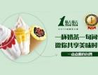 奶茶店投资创业方案,宁波一点点奶茶加盟开店好不好,赚钱吗