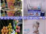 许昌市哪里有卖会冒烟的冰淇淋机器?哪有卖会冒烟的糖果