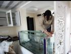 风水鱼缸专业清洗 风水鱼缸专业造景布局 风水鱼缸维修