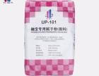 福建漳州市地区 釉宝专用腻子粉环保耐水抗裂招商加盟