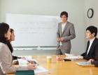 合肥英语口语培训学校,商务英语培训开课时间