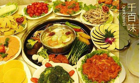 千百味自助火锅烤肉加盟优势/加盟费用