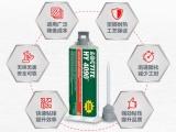 汉高乐泰4090粘合剂好不好用 百乐粘胶合适才是真的好