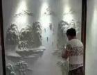 白城欧尚艺术漆壁材加盟 施工工艺装饰涂料