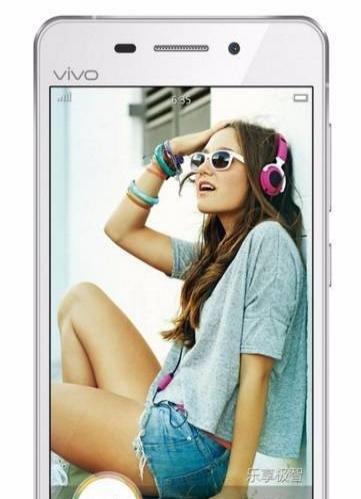 vivo美颜商务手机手机,骁龙八核4G手机超薄