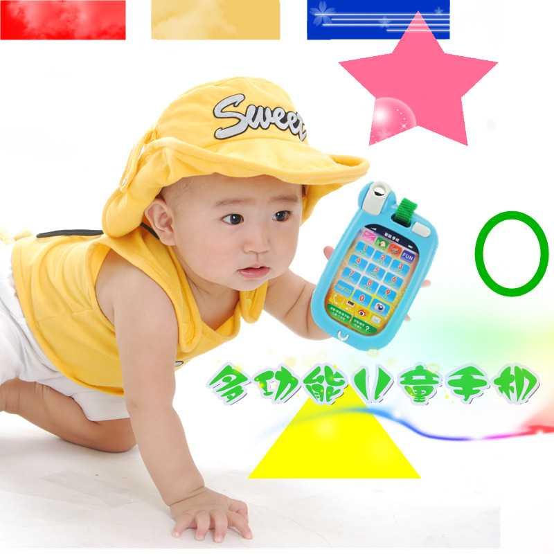 宝宝智能玩具手机 故事机 学习机 多功能儿童早教机 益智玩具