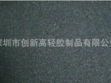 EVA制品厂家直销价格超低福永三围和平松岗东莞凤岗长安西乡泡棉