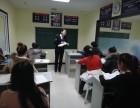塘沽韩语培训,解决出国语言尴尬!