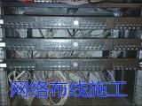 长春好管家笔记本电脑安装维修做系统 局网建设路由器更换维修