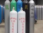 天津配送租赁氮气氩气氦气二氧化碳氧气乙炔