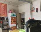 公交站旁商业街底商饭店早点店小吃店转让A