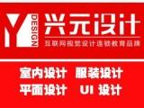 杭州Ui设计培训机构