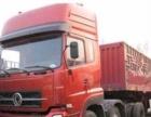 郑州至全国整车零担、集装箱等公、铁航空运输