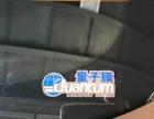 佛山丰迪美国量子膜推荐套餐 要贴膜**美国量子膜 十年质