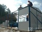 废旧活动板房回收 彩钢瓦回收二手钢结构厂房回收