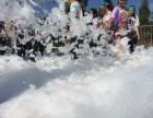 无锡派对泡沫机,新车上市暖场活动喷射泡沫机厂家直销