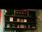 晋源周边 晋源新区 酒楼餐饮 商业街卖场