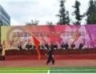 云南经贸外事职业学院护理专业介绍